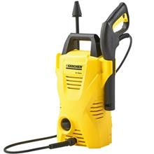 Karcher K2 Basic CarWash